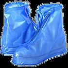Бахилы для обуви от дождя, снега, грязи многоразовые VOLRO XL с молнией и шнурком-утяжкой Голубой (vol-393), фото 5
