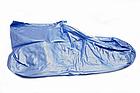 Бахилы для обуви от дождя, снега, грязи многоразовые VOLRO XL с молнией и шнурком-утяжкой Голубой (vol-393), фото 6