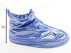 Бахилы для обуви от дождя, снега, грязи многоразовые VOLRO XL с молнией и шнурком-утяжкой Голубой (vol-393), фото 7