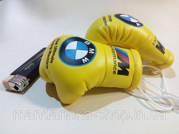 Перчатки боксерские желтые, мини сувенир подвеска в авто BMW M Performance