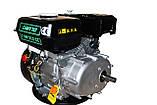 Двигун бензиновий GrunWelt GW170F-S (CL) (відцентрове зчеплення, шпонка, вал 20 мм, 7.0 л. с.), фото 3