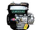 Двигун бензиновий GrunWelt GW170F-S (CL) (відцентрове зчеплення, шпонка, вал 20 мм, 7.0 л. с.), фото 5
