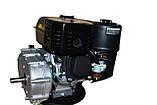 Двигатель бензиновый GrunWelt GW210-S (CL) (центробежное сцепление, шпонка, вал 20 мм, 7.0 л.с.), фото 3
