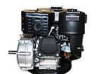 Двигун бензиновий GrunWelt GW210-S (CL) (відцентрове зчеплення, шпонка, вал 20 мм, 7.0 л. с.), фото 4