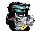 Двигун бензиновий GrunWelt GW210-S (CL) (відцентрове зчеплення, шпонка, вал 20 мм, 7.0 л. с.), фото 5