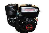 Двигун бензиновий WEIMA W230F-S (CL) (відцентрове зчеплення, 7,5 л. с., шпонка, 20 мм), фото 3