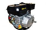 Двигун бензиновий WEIMA W230F-S (CL) (відцентрове зчеплення, 7,5 л. с., шпонка, 20 мм), фото 4