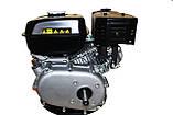 Двигун бензиновий WEIMA W230F-S (CL) (відцентрове зчеплення, 7,5 л. с., шпонка, 20 мм), фото 5