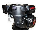 Двигун бензиновий WEIMA W230F-S (CL) (відцентрове зчеплення, 7,5 л. с., шпонка, 20 мм), фото 6