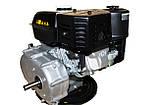 Двигун бензиновий WEIMA W230F-S (CL) (відцентрове зчеплення, 7,5 л. с., шпонка, 20 мм), фото 7