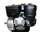 Двигун бензиновий WEIMA W230F-S (CL) (відцентрове зчеплення, 7,5 л. с., шпонка, 20 мм), фото 8