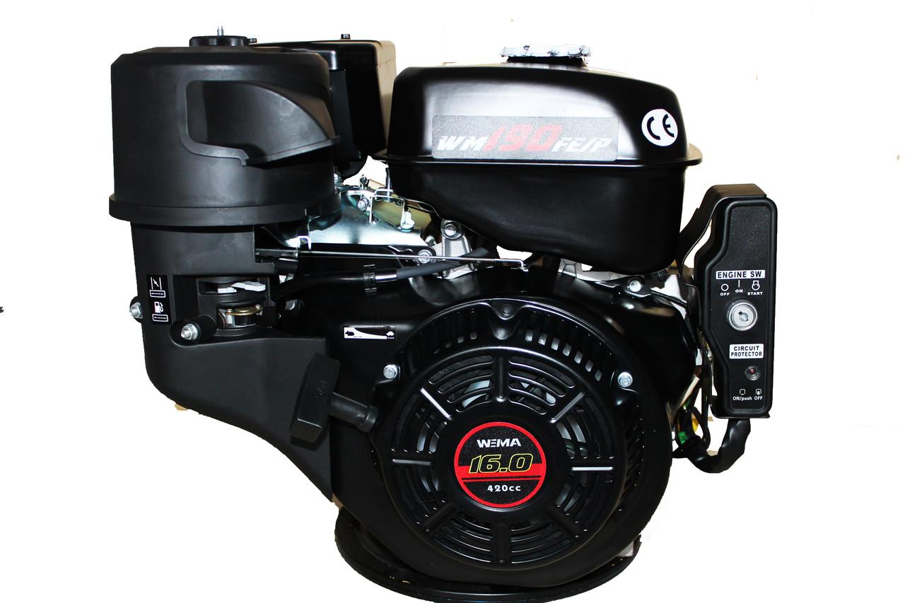 Двигатель бензиновый Weima WM190FE-S (CL) (центробежное сцепление, шпонка 25 мм, 16 л.с.)