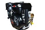 Двигатель бензиновый Weima WM190FE-S (CL) (центробежное сцепление, шпонка 25 мм, 16 л.с.), фото 3