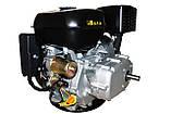 Двигатель бензиновый Weima WM190FE-S (CL) (центробежное сцепление, шпонка 25 мм, 16 л.с.), фото 6
