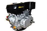 Двигун бензиновий Weima WM192F-S (CL) (відцентрове зчеплення, шпонка, 18 л. с., ручний стартер), фото 4