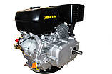Двигатель бензиновый WEIMA WM192FE-S (CL) (центробежное сцепление, шпонка 25 мм, эл/старт), фото 4