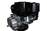 Двигун бензиновий GrunWelt GW460FE-S (CL) (відцентрове зчеплення, шпонка 25 мм, ел/старт), фото 2