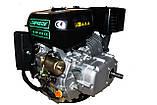 Двигун бензиновий GrunWelt GW460FE-S (CL) (відцентрове зчеплення, шпонка 25 мм, ел/старт), фото 6
