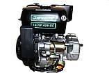 Двигун бензиновий GrunWelt GW460FE-S (CL) (відцентрове зчеплення, шпонка 25 мм, ел/старт), фото 8