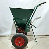 Разбрасыватель ручной универсальный РРУ-55/2 (для соли,песка,удобрений), фото 2