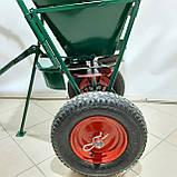 Разбрасыватель ручной универсальный РРУ-55/2 (для соли,песка,удобрений), фото 5