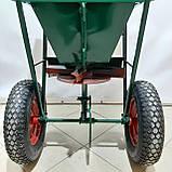 Разбрасыватель ручной универсальный РРУ-55/2 (для соли,песка,удобрений), фото 7