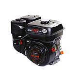 Двигун бензиновий Weima WM170F-L (R) NEW з редуктором (шпонка, вал 20 мм, 1800 об/хв, резервуар 5 л, 7.5 л. з), фото 2