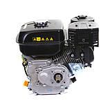 Двигун бензиновий Weima WM170F-L (R) NEW з редуктором (шпонка, вал 20 мм, 1800 об/хв, резервуар 5 л, 7.5 л. з), фото 6