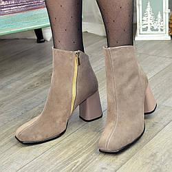 Черевики жіночі замшеві з квадратним носком. Колір бежевий