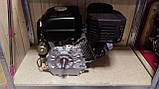Двигун бензиновий Weima WM192FЕ-S ЄВРО 5 (шпонка, 18 л. с., електростартер), фото 7