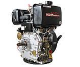 Двигатель дизельный WEIMA WM195FE (15 л.с., вал под шпонку 25 мм), фото 4