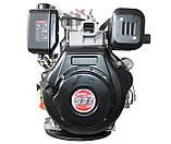Двигатель дизельный WEIMA WM195FE (15 л.с., вал под шпонку 25 мм), фото 7