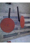 Дисковий підгортач 40 см ТМ АРА (за шт.), фото 2