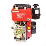 Двигатель дизельный Weima WM178F (вал под шлицы) 6.0 л.с., фото 7