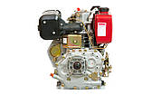 Двигун дизельний Weima WM186FB (вал під шліци, 9,5 л. с.), фото 3