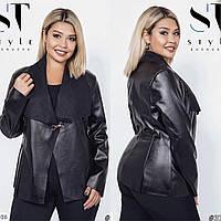 Р 48-56 Кожаная куртка-пиджак  Батал 23700