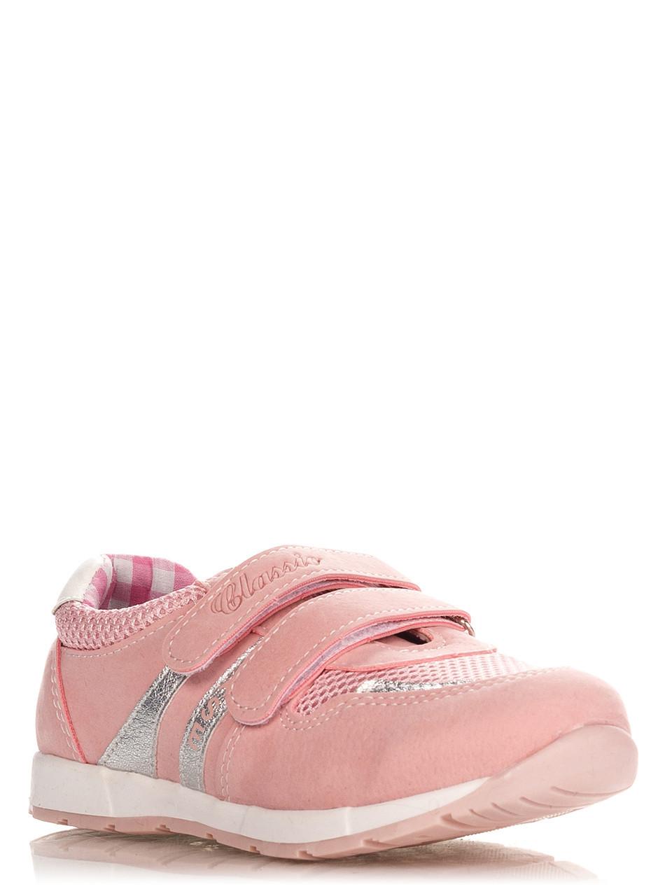 Кроссовки Jong Golf 28(р) Розовый BL2753-8