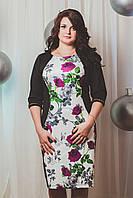 Красивое цветочное женское платье