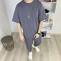 Комплект мужской Спортивные штаны + Футболка Oversize серый | Спортивный костюм мужской летний ЛЮКС качества