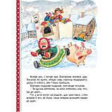 Кращі світові казки За щучим велінням Вид: Школа, фото 3