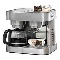 Кофемашина-кофеварка Rommelsbacher EKS 3010