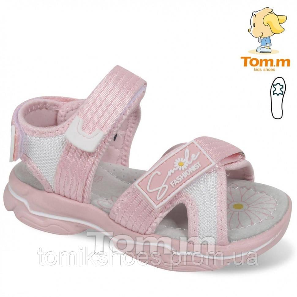 Босоніжки для дівчинки Tom.m 9191H, 26-31 розміри.