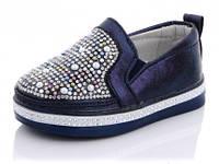 Детские слипоны, туфли Y.Top. Цвет синий. Размер 22-27.