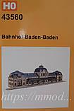 Vollmer 43560 Модель прекраснейшего Железнодорожного вокзала Baden-Baden в масштабе 1/87, фото 3