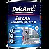 Емаль алкідна ПФ-115П DekArt яскраво блакитна 0,9 кг