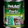 Краска масляная МА-15  DekArt белая 1,0 кг