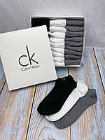 Набор мужских носков 30 пар в подарочной коробке (подходит для размера ноги от 40 до 45 )