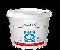 Клей ПВА-МБ універсальний DekArt 4,8 кг