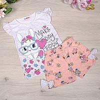 Летний легкий костюм (футболка и шорты), для девочек 3-10 лет (4 шт. в уп. )