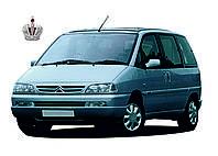 Лобове скло на Citroen Jumpy/Evasion (1994-2002) (Мінівен)
